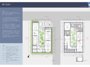 建築 進級制作2