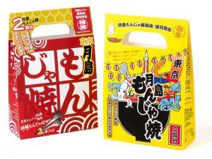 もんじゃ焼き商品のパッケージデザイン 課題:広告パッケージ