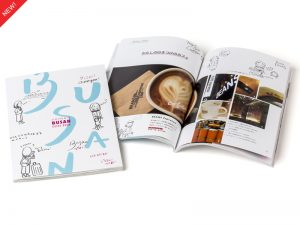 釜山のガイドブック 課題:卒業制作
