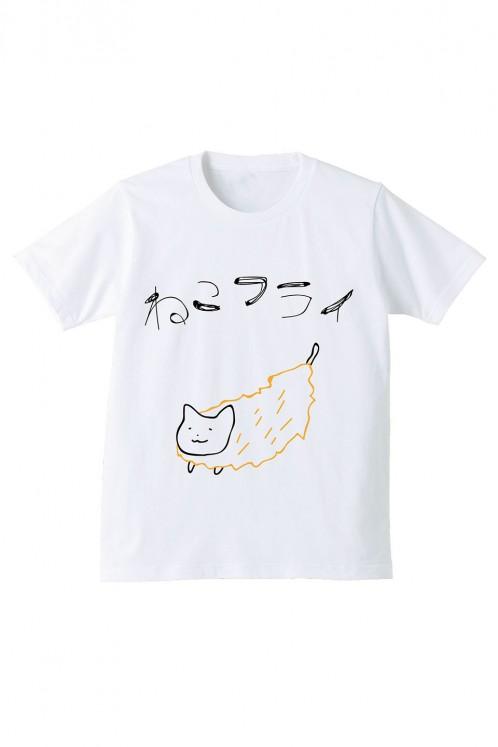 大石 奈菜 作品タイトル「ねこフライ」