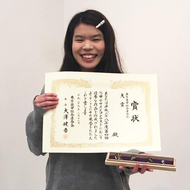 第4回べっ甲デザインコンテスト 大賞受賞金田さん