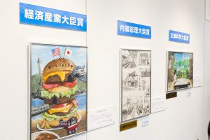 「第29回 全日本高校デザイン・イラスト展」全国表彰式のご案内