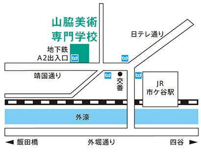 山脇美術専門学校地図