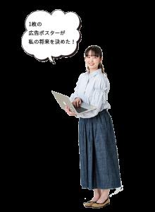 加藤千亜乃