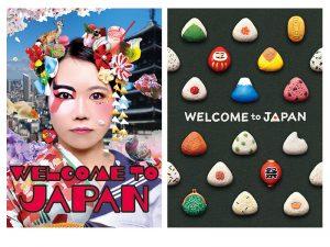進級制作1/1年次「WELCOME TO JAPAN」