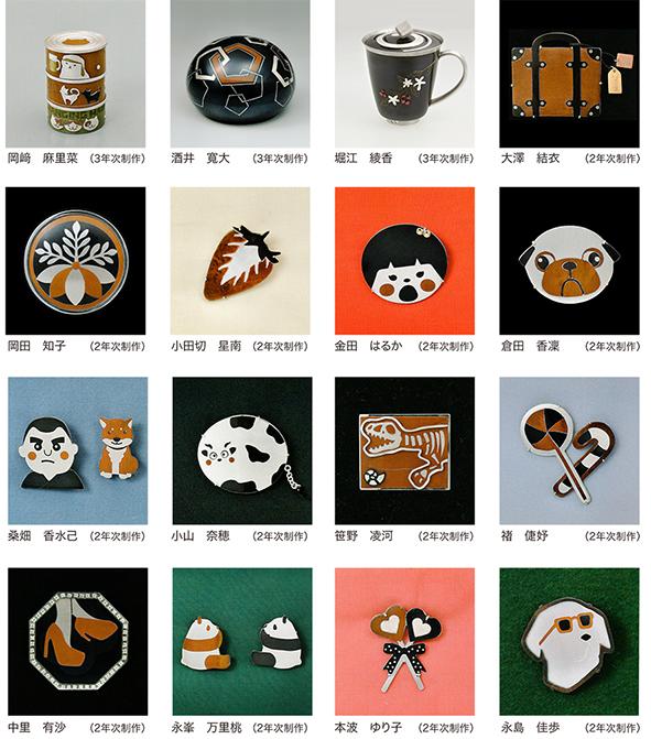 16名入選!「第47回伝統工芸日本金工展」