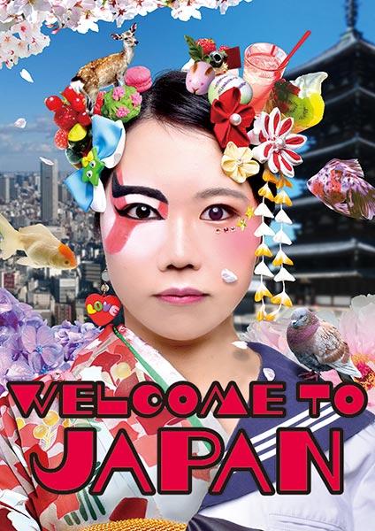 2017年度進級制作1年次 課題名:「WELCOME TO JAPAN」のポスター