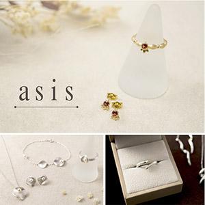 卒業制作「asis」ジュエリーデザイン科3年 岡田 知子