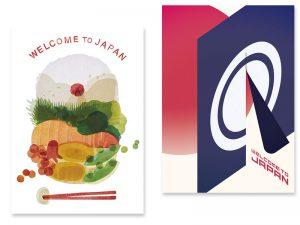進級制作1/1年次 課題名: 'WELCOME TO JAPAN』のポスター