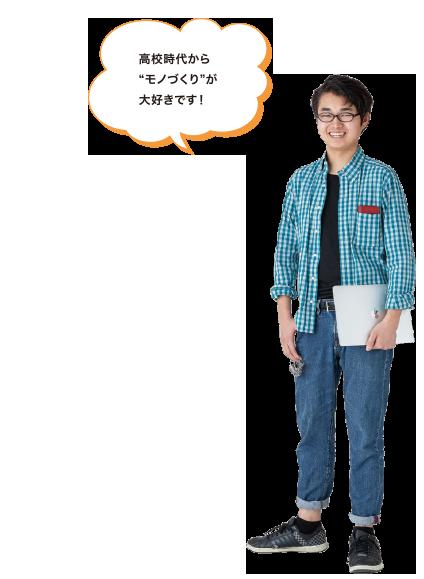 松本尚士さん