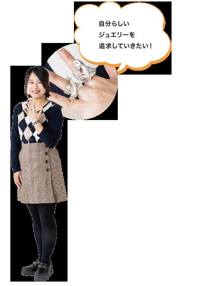 藤田桃乃さん