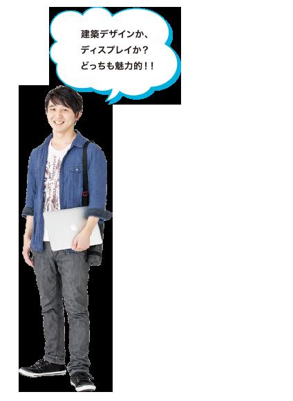 小尾直輝さん