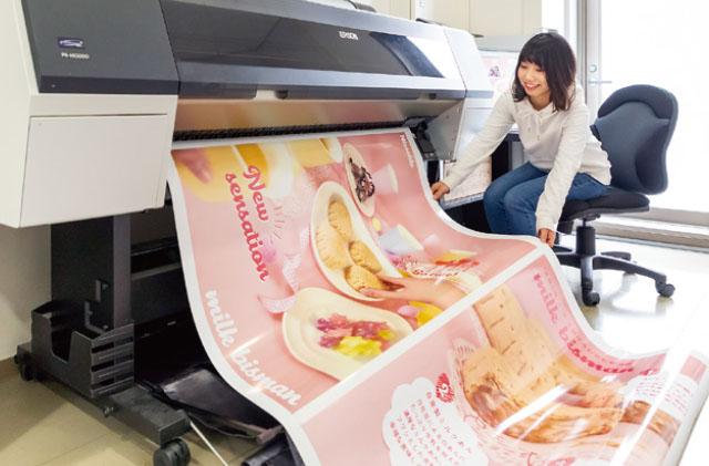 大型プリンター:最大B0サイズポスターが出力できます。