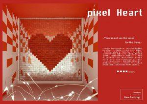 「pixel Heart」