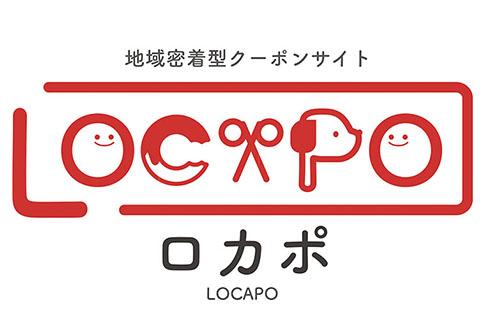 関西のクーポンサイト「LOCAPO(ロカポ)」ロゴ募集 佳作:伊藤 七海 2年次