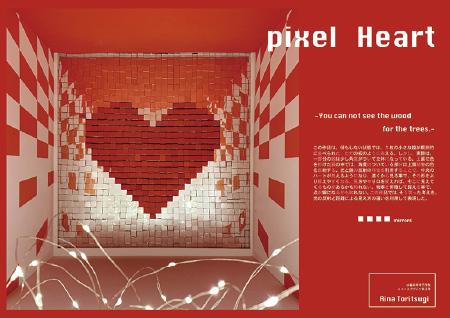 akari image 2020「デザイン学校照明展」