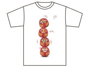 専門学校生対象  Spring & Summer 2020  Tシャツデザインコンテスト