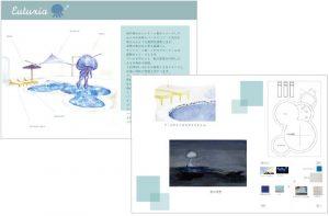 第17回インテリアデザインコンペ2020