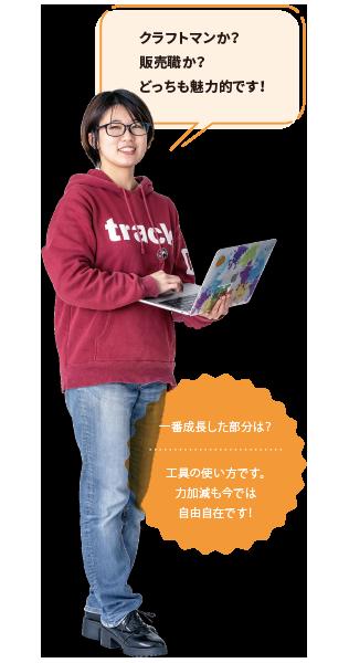 ジュエリーデザイン科3年 小林 妙 さん