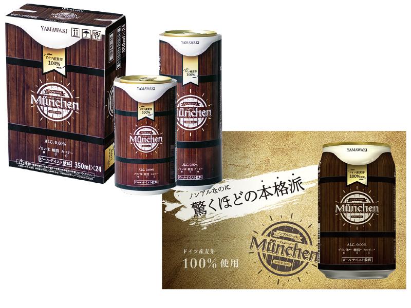 広告パッケージ/3年次 ノンアルコールビールの缶・箱・ポスターのデザイン